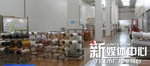 九江:抢占5G发展先机 推动经济高质量发